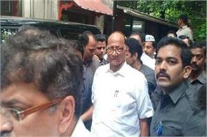 pawar clarified on nephew ajit s resignation said  all is well in the family