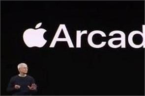 apple launches apple arcade subscription video gaming service