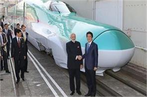 mumbai ahmedabad bullet train will make 70 trips in a day
