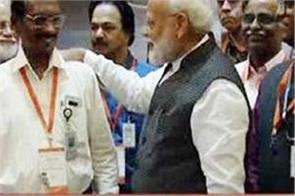 chandrayaan 2 mission will overcome all obstacles narendra modi