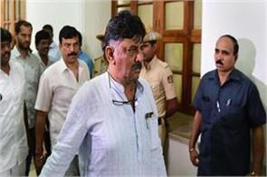 congress leader dk shivkumar reached high court filed bail plea