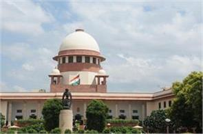 sc st will hear verdict on reconsideration petition today
