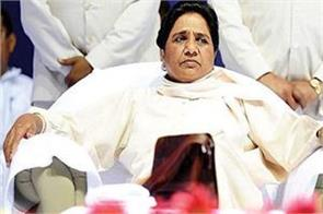 bsp defeat in mp by election state president accuses evm of disturbances