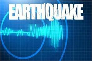 6 8 magnitude earthquake struck off chilean coast usgs