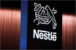 nestle india to invest rs 2 600 crore in 3 4 years