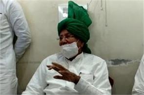 haryana news money laundering charges against former om prakash chautala