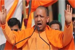 up cm yogi adityanath s entry in bihar elections from today will do rallies