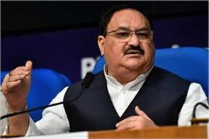 bjp national president jp nadda to visit west bengal on october 19