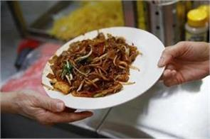 china 9 people of same family die after eating noodle kept in freeze for a year