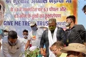 muslims plant saplings on the birthday of minister naqvi
