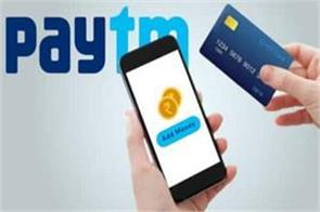 charge will be charged on adding money to credit card in paytm