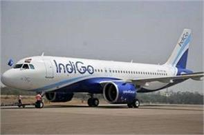 indigo passengers to pay 100 rupees for counter checkin company issued order