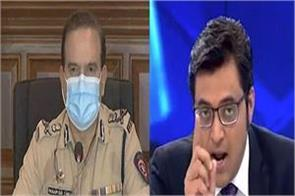 mumbai police chief and republic tv pull in