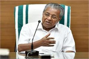 kerala cabinet approves 10 percent reservation in government jobs