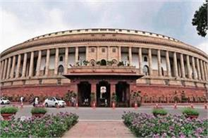 off the record who can be 10 lucky candidates in bjp for rajya sabha