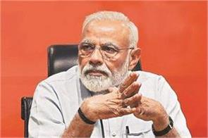 modi s dream of providing one window service to investors will soon be fulfilled