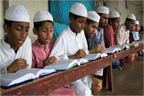 madrasa and sanskrit centers will be closed in assam