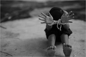 new strategies and action plans needed to stop child trafficking