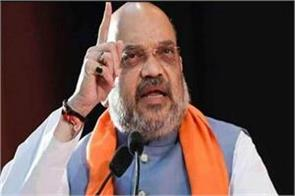 amit shah has created an  indelible place  in public