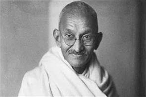 gandhiism on the sky of the world