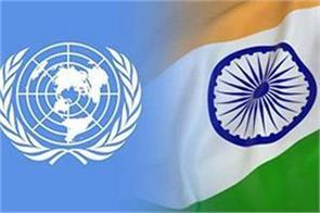 legally entitled  to a permanent seat in the security council of india