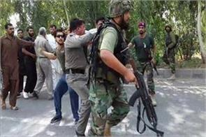 pak army and police clash