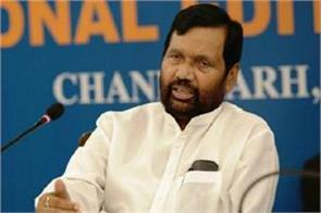 state mourning announcement in honor of union minister ram vilas paswan