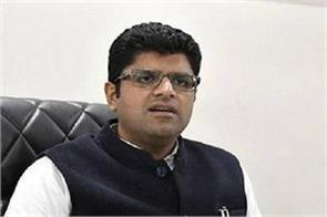 dushyant put haryana side in gst council meeting