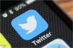 twitter stalled for two and a half hours worldwide