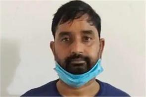 69000 teacher recruitment stf arrested fraudulent chandrama yadav