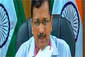 delhi government says municipal corporation should hand over hospitals to us