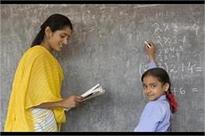 now teachers will also play the role of parents