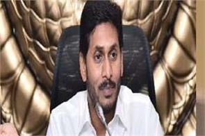 justice ramna statement after cm jaganmohan reddy letter