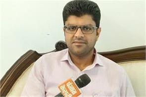 dushyant said the path of inld and jjparty is different