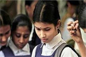 now students of government schools will speak fluent english