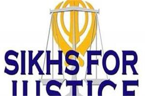 intelligence bureau and nia alert punjab on sikhs for justice campaign