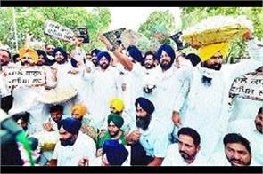 youth akali dal of punjab protests in front of krishi bhavan in delhi