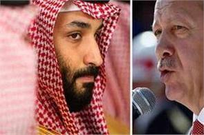 saudi arabia calls on citizens to boycott turkish goods
