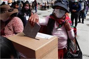polls close in bolivia s high stakes presidential election