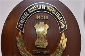 cbi files case against hyderabad company in rs 166 crore bank fraud case