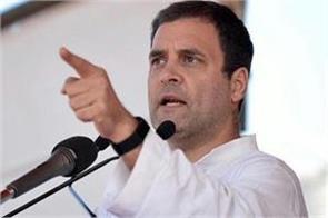 rahul gandhi attacked on pm modi