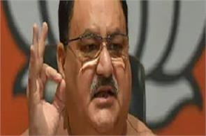 nadda gve warning to mamta banerjee