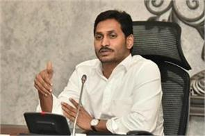 cm jaganmohan reddy alleges on chandrababu naidu and sc judge ramanna