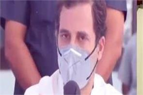 rahul gandhi says pm modi ji break your silence