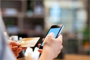 public sector banks connect 1 5 crore customers with digital payments in 45 days