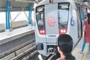 corona virus delhi metro station website app