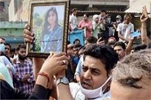 national news haryana faridabad tausif nikita tomar sit