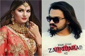 harsh chikkara and naveen panghal got bail
