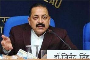 mahatma gandhi have been happy with passage agricultural bills