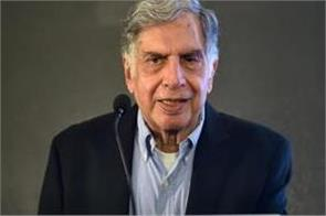indo american chamber of commerce awarded ratan tata with lifetime